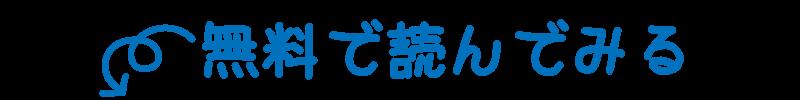 torokuword_soft1_blue